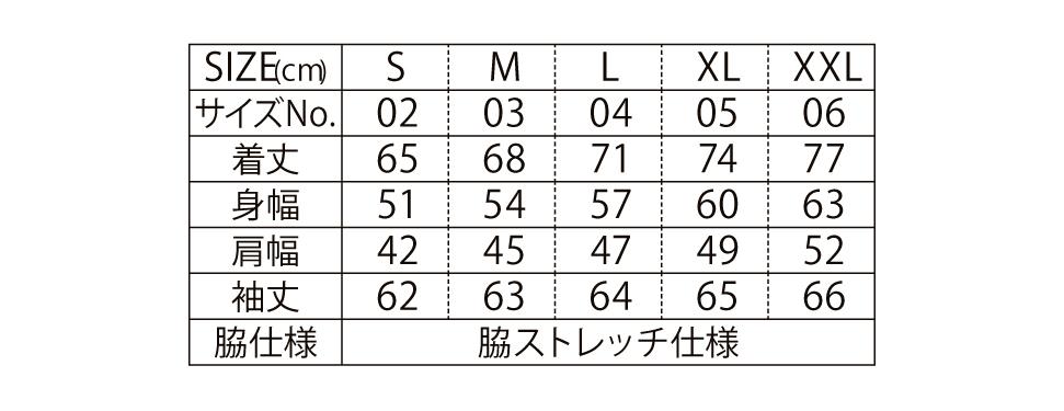 サイズ展開7067-01