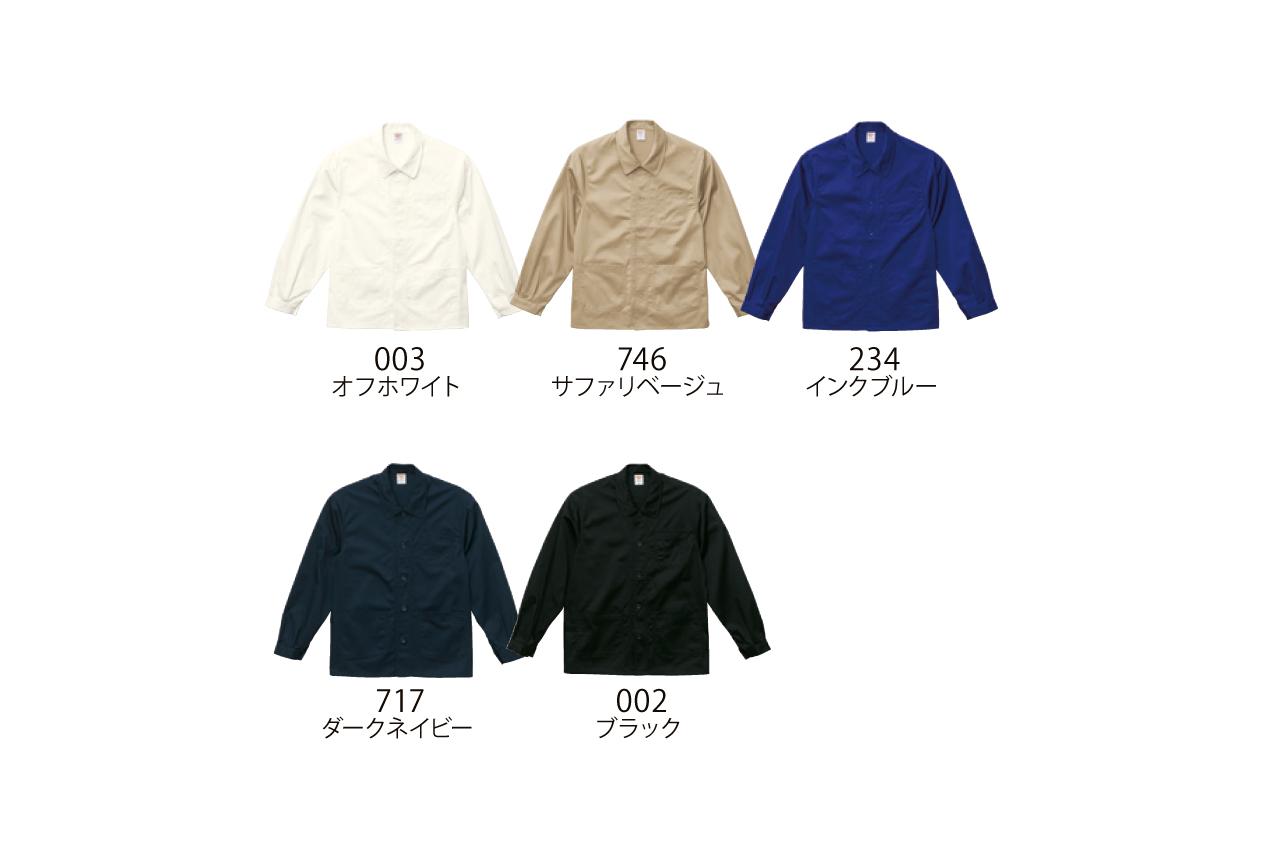 カラー展開7452-01