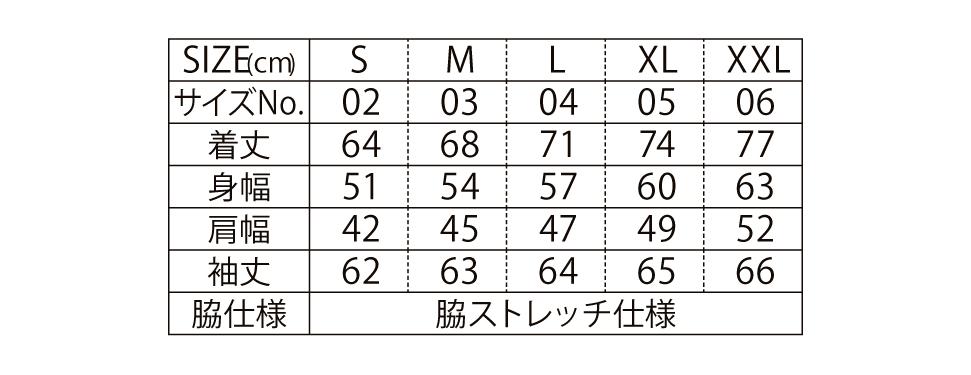 サイズ展開7068-01
