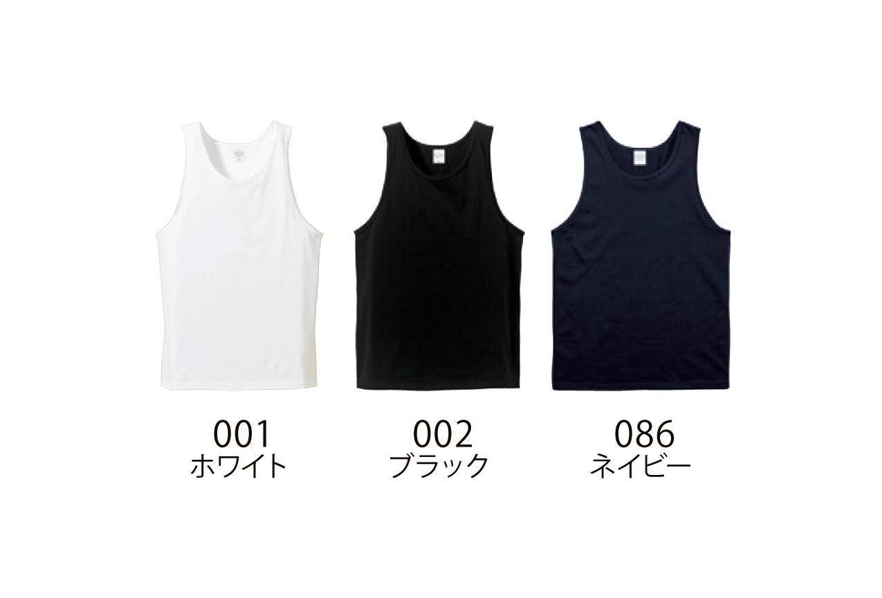 カラー展開5007-01
