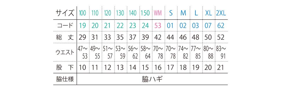 サイズ展開00220-MHP