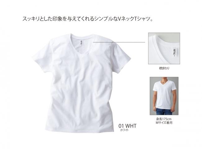 スリムフィットVネックTシャツ