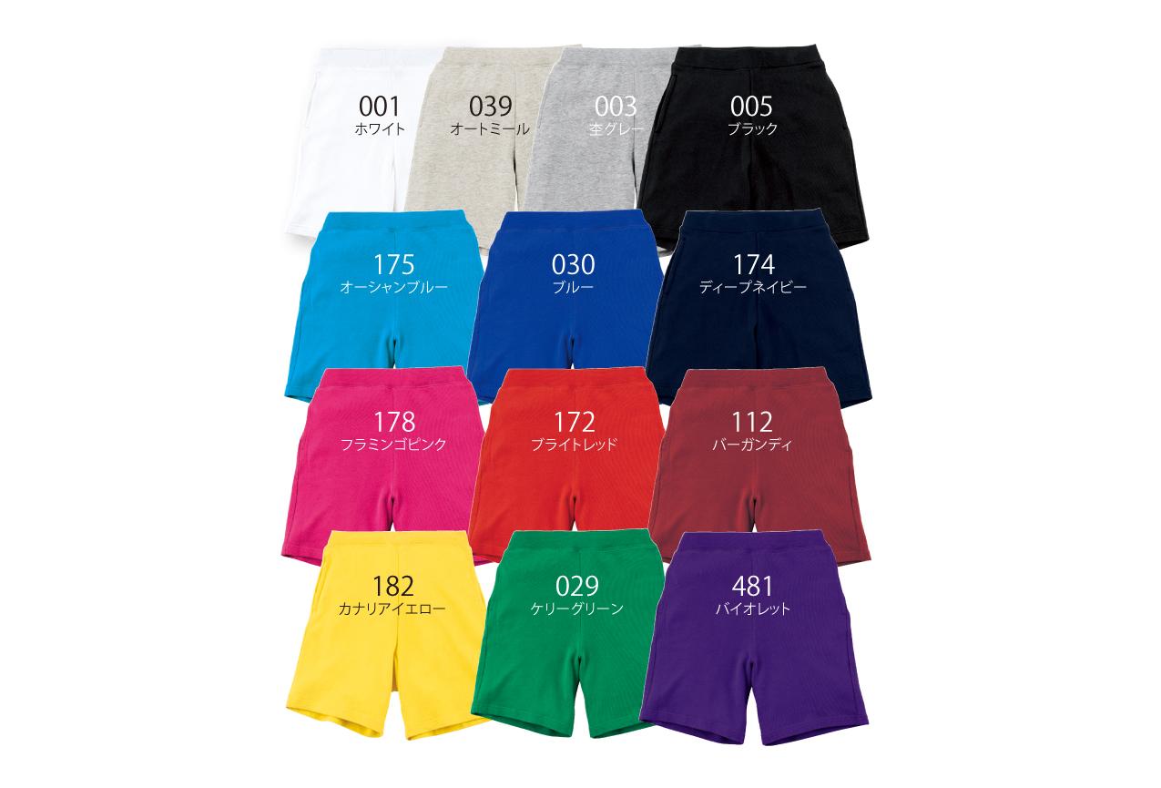 カラー展開00220-MHP