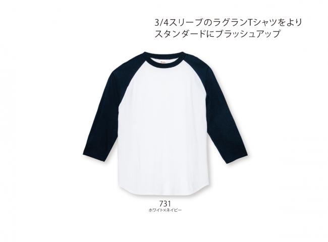 ヘビーウェイト ベースボールTシャツ 5.6oz