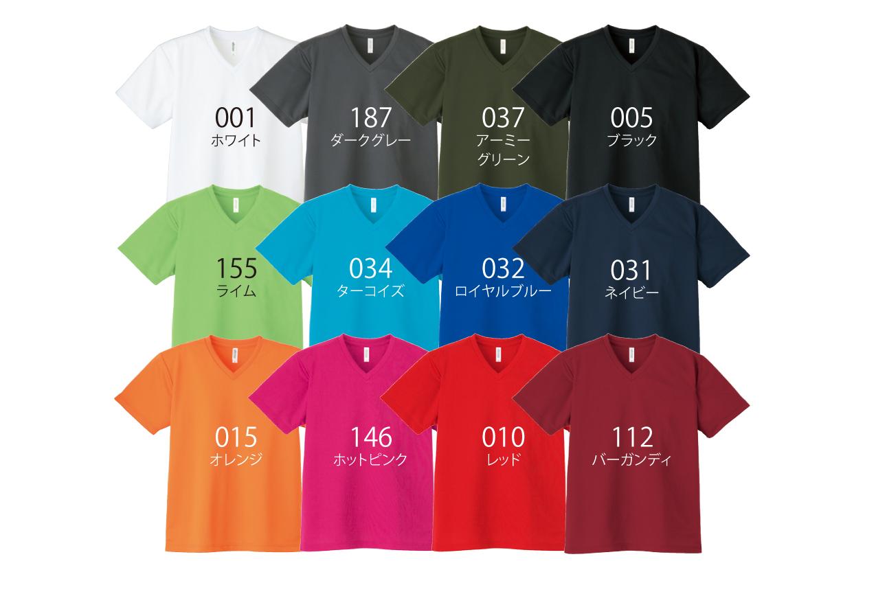 カラー展開00337-AVT