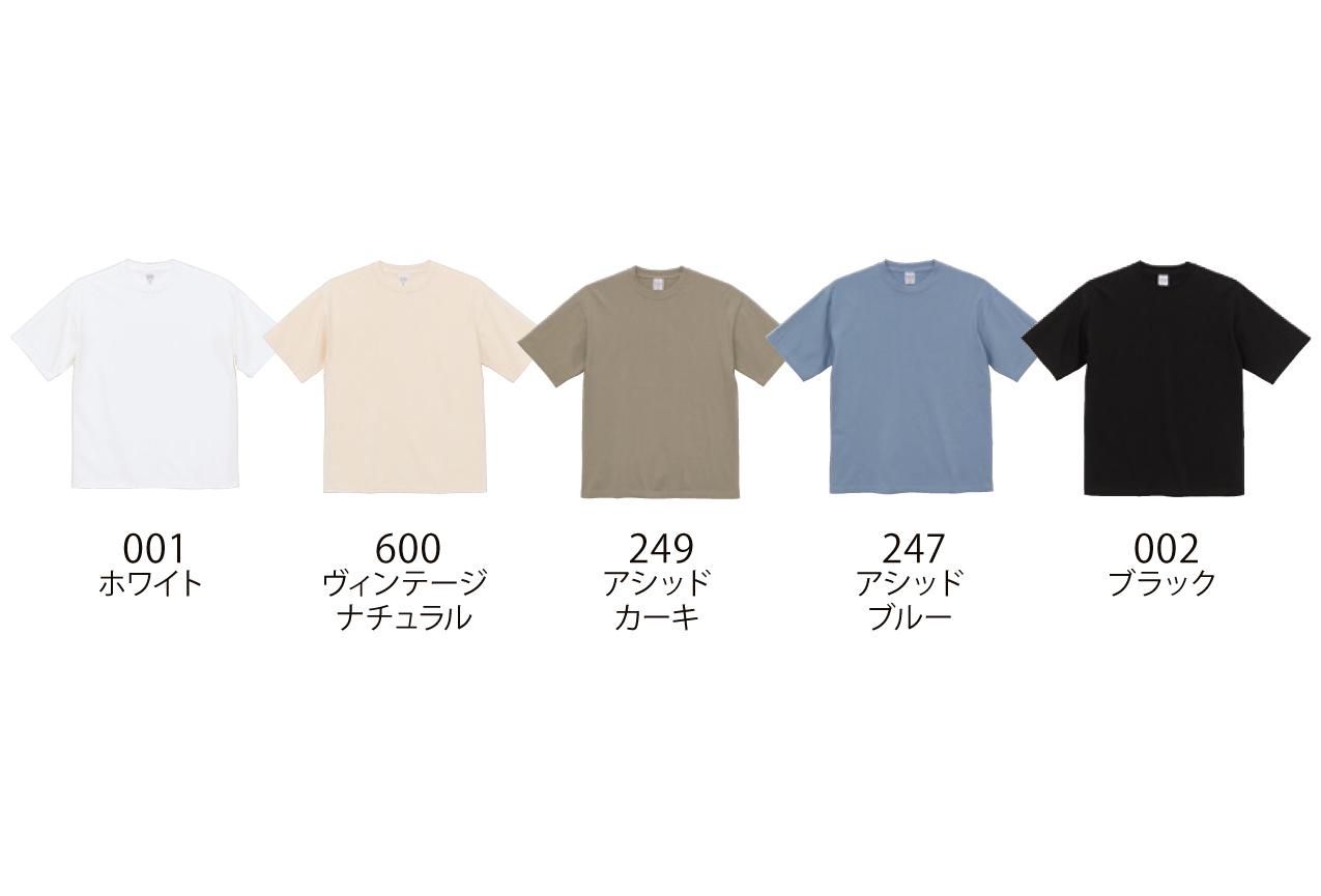カラー展開4411-01