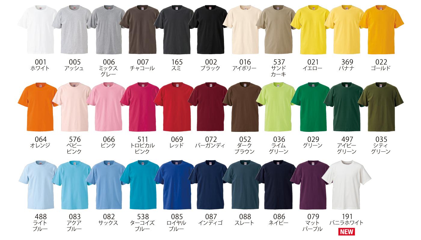 カラー展開用5942