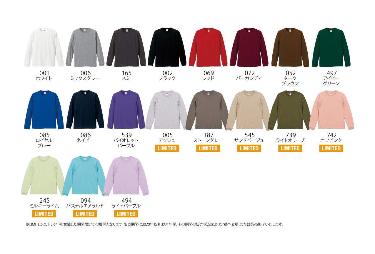 カラー展開5011-01