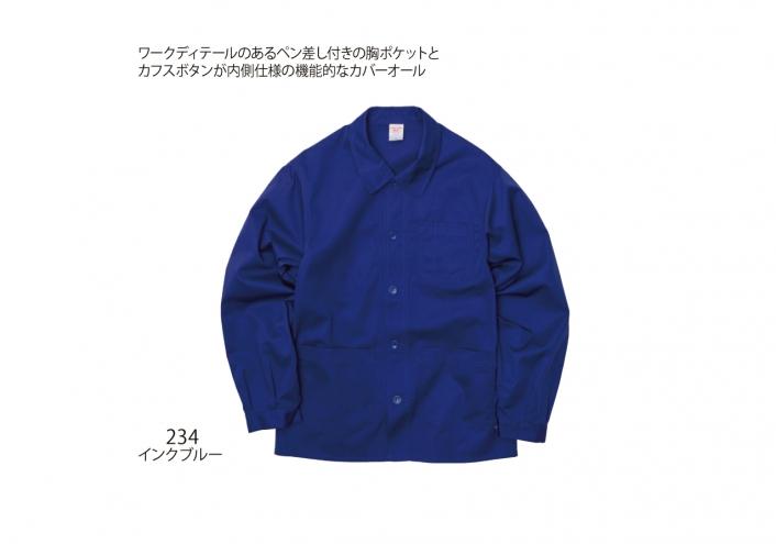 T/C カバーオールジャケット