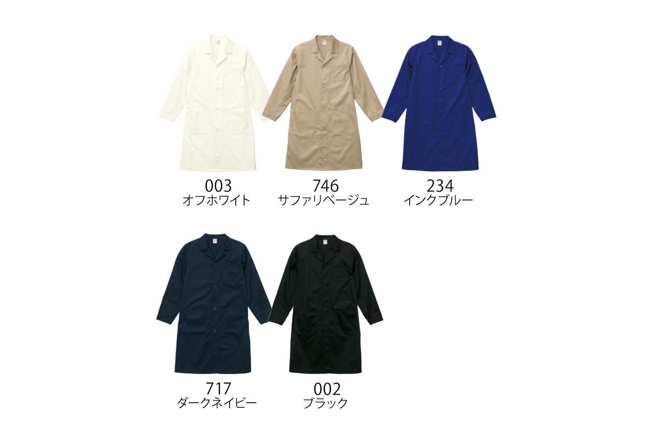 カラー展開7450-01