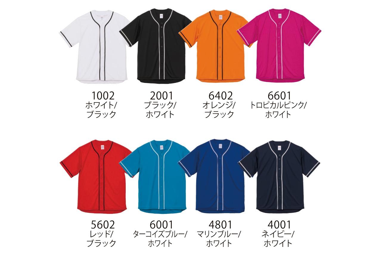カラー展開5982-01
