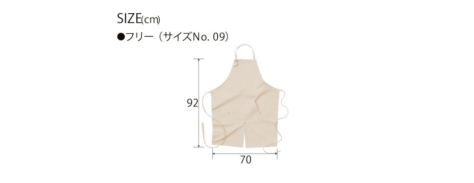 サイズ展開1385-01