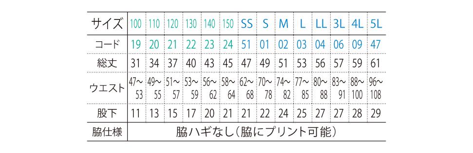 サイズ展開00325-ACP