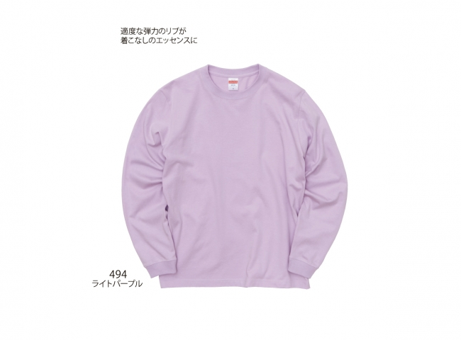 5.6oz ロングスリーブTシャツ(1.6インチリブ)