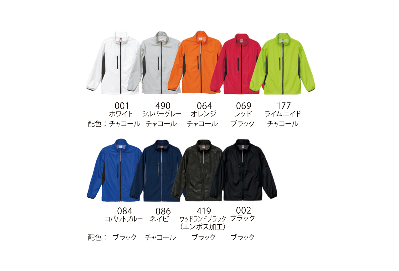 カラー展開7068-01