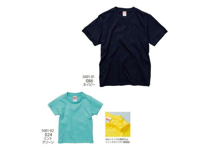 ハイクオリティーTシャツ (5.6oz)