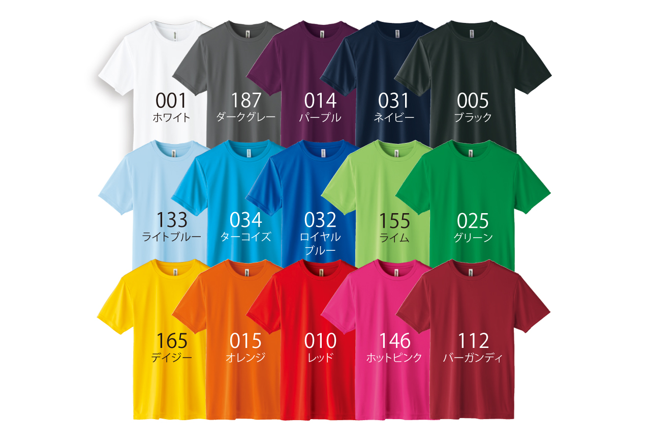 カラー展開00350-AIT
