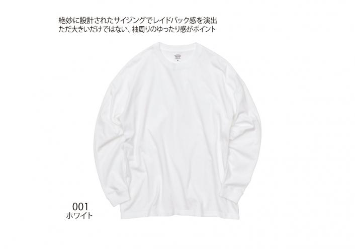 ビッグシルエット ロングスリーブTシャツ 5.6oz