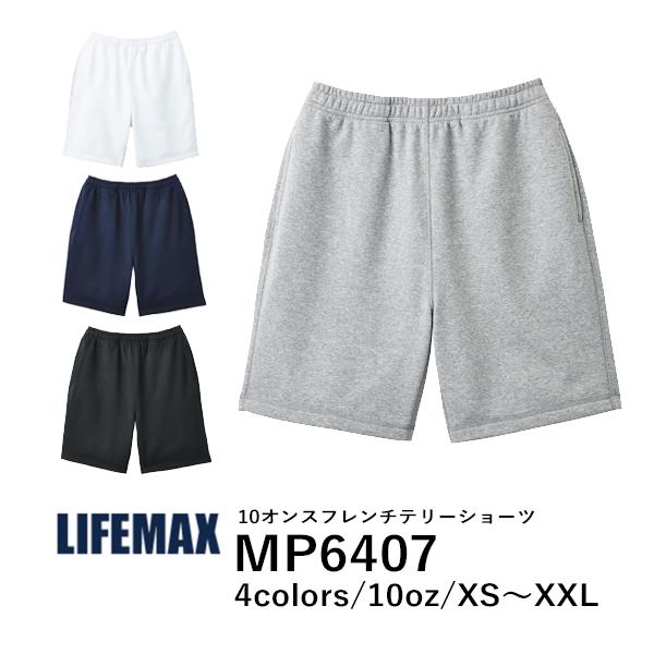 カラー展開MP6407